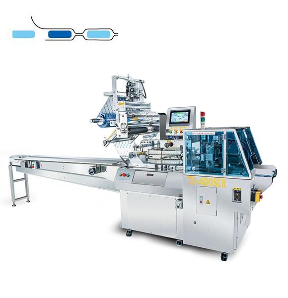 Box-Motion_TD-400SCR