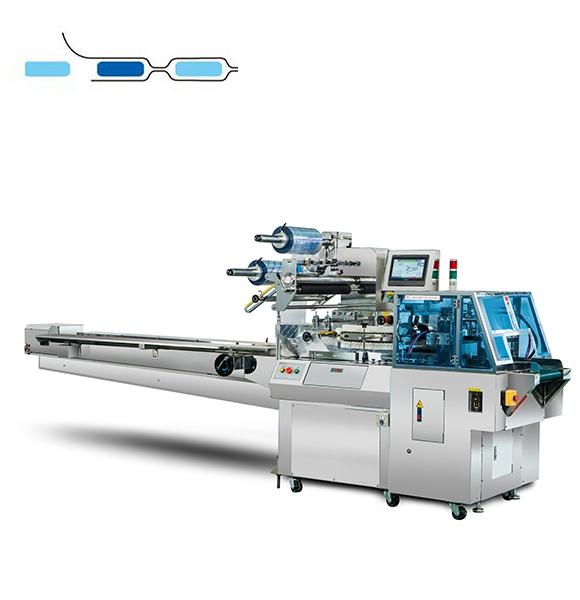 Box-Motion_TD-600SCR